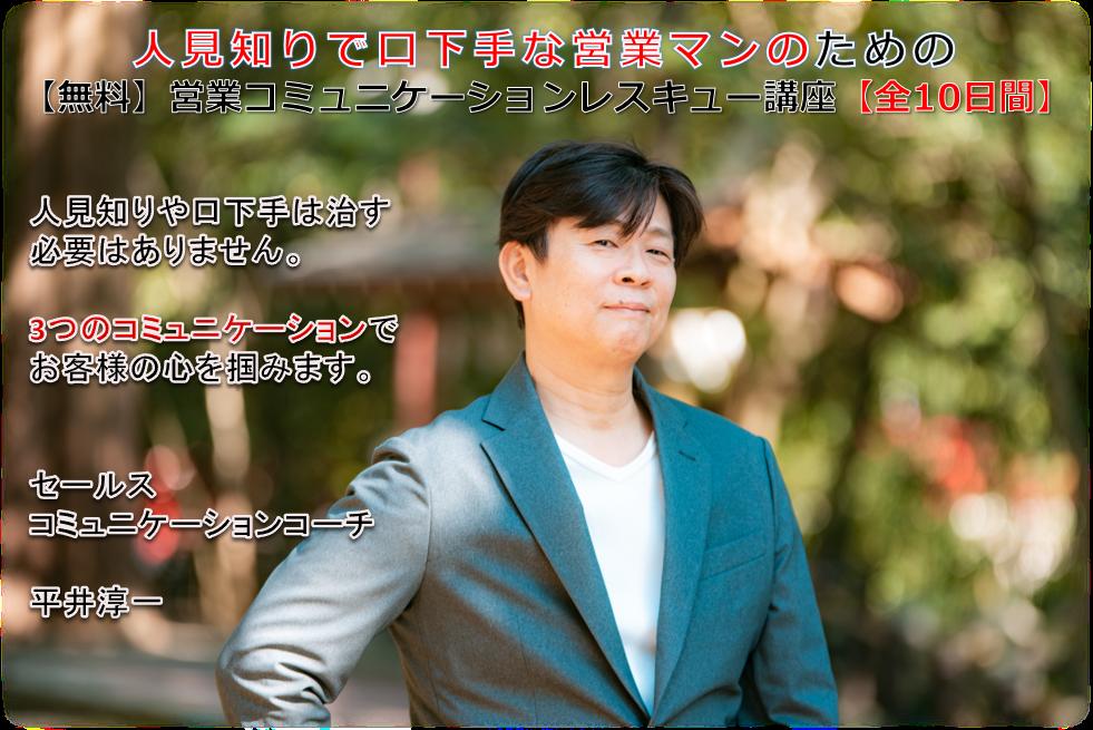 mailmagazine3